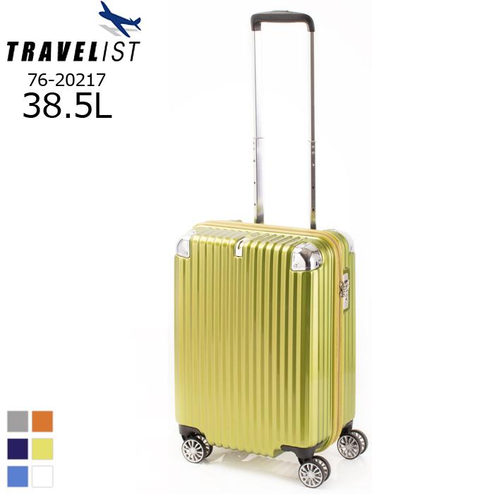 TRAVELIST/トラベリスト 76-20217 Streak2 ジッパーハード スーツケース 【38.5L】 <ライムヘアライン>