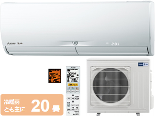 ※設置費別途【大型商品の為時間指定不可】 MITSUBISHI/三菱 ルームエアコン 霧ヶ峰 Xシリーズ MSZ-X6318S(W)ウェーブホワイト【200V・20A】 【こちらの商品は、北海道、九州、沖縄県、離島の配送が出来ませんのでご了承下さいませ。】