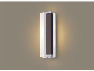 Panasonic/パナソニック LGWC80447LE1 LEDポーチライト ダークブラウンメタリック【電球色】【右側遮光】【明るさセンサ付】