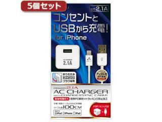 エアージェイ 【5個セット】 エアージェイ AC & USBライトニングケーブル1M WH MAJ-LPDX10WHX5