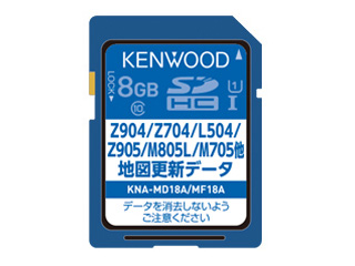 KENWOOD/ケンウッド KNA-MD18A 地図更新SDカード