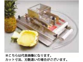 ※こちらの商品はメーカー直送により、注文後キャンセル不可でございます。予めご了承下さい。 平野製作所 BPI0103 スーパーパインボート