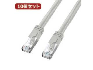 サンワサプライ 【10個セット】サンワサプライ PoECAT6LANケーブル KB-T6POE-03X10