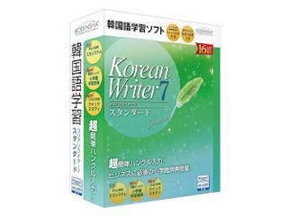高電社販売 KW7-STD KoreanWriter7 スタンダード