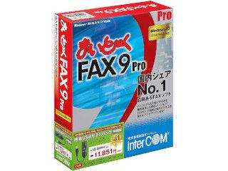 インターコム まいとーく FAX 9 Pro 簡易USBモデムパック特別版