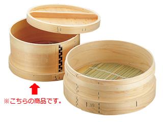 日本釜用板セイロ身30cm用, 河谷シャツ:fdb19a3c --- organicoworking.com.br