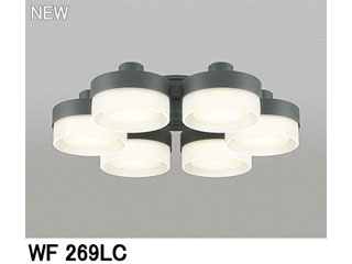 ODELIC WF269LC WF247・249専用灯具[薄型ガラスタイプ・6灯]