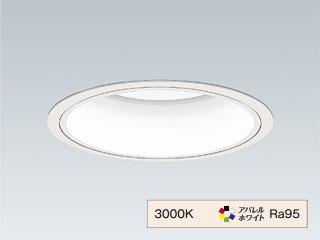 ENDO/遠藤照明 ERD4488W ベースダウンライト 浅型白コーン【超広角】【アパレルホワイト】【Smart LEDZ】【9000TYPE】