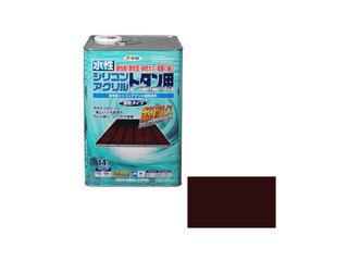 ASAHIPEN/アサヒペン 水性シリコンアクリルトタン用 14L こげ茶