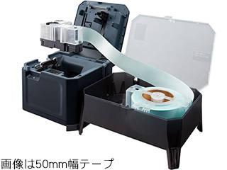 50mmワイド幅&長さ45mの新型EXロングテープに対応した新型テプラPRO SR-R7900P!