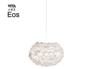 ELUX/エルックス 03002-WH VITA イオス 1灯ペンダント (ホワイト) 【コード色ホワイト】※電球別売