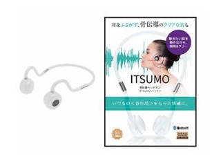 SMV JAPAN SMV60431(ホワイト) 骨伝導ヘッドホン ITSUMO