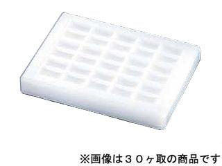 山県 PEにぎり寿司押し型/小 20ヶ取