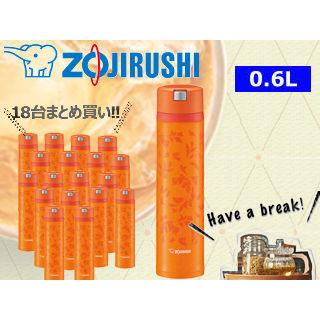 ZOJIRUSHI/象印 【18台まとめ買い】SM-XC60-AL ステンレスマグ TUFF 【0.6L】(ビビッドオレンジ)