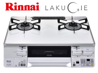 PSLPGマーク取得商品 Rinnai/リンナイ RTS65AWK3R-WL ガステーブル ラクシエ (プロパンガス用) 【強火力左】