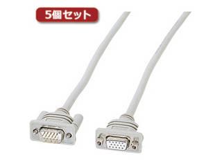 サンワサプライ 【5個セット】 サンワサプライ アナログRGB延長ケーブル(2m) KB-HD152FKX5