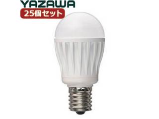 YAZAWA YAZAWA 【25個セット】 LED電球ベーシックタイプ LDA5LH35E17X25