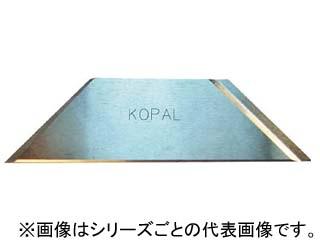 NOGA/ノガ 4-42 スリム内径用ブレード90°刃先14°HSS KP03-350-14