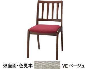 KOIZUMI/コイズミ 【SELECT BEECH】 縦ラダー ファブリック 木部カラーウォルナット色(WT) KBC-1235 WTVE ベージュ 【受注生産品の為キャンセルはお受けできません】