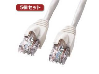 サンワサプライ 【5個セット】 サンワサプライ UTPエンハンスドカテゴリ5ハイグレード単線ケーブル KB-10T5-03NX5