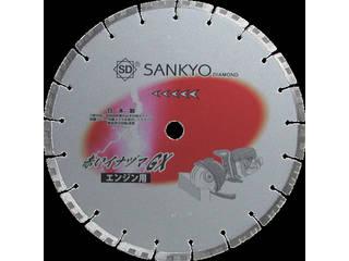 SANKYO DIAMOND/三京ダイヤモンド工業 赤いイナヅマGX 354×3.0×30.5 コンクリート・石材向け LC-GX14-2