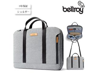 Bellroy/ベルロイ 2WAYバッグ■クラシックブリーフ【アッシュ】■着脱ショルダー付