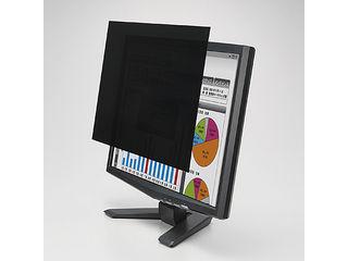 ELECOM/エレコム 液晶保護フィルター/覗き見防止/やわらかフリーカット/23インチ EF-PFFC2