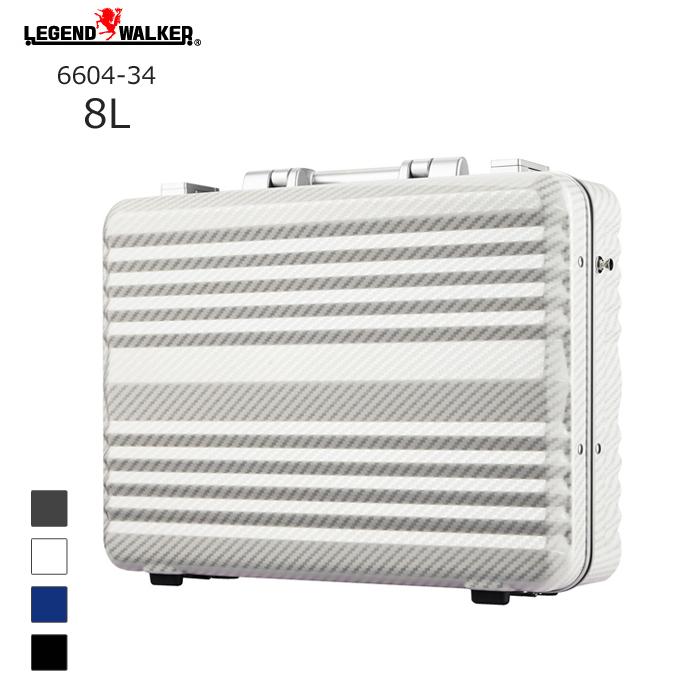 LEGEND WALKER/レジェンドウォーカー 6604 ビジネスアタッシュケース (ラフカーボンホワイトシルバー) T&S(ティーアンドエス)