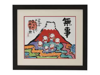 安川眞慈版画額 「赤富士」  N18-497