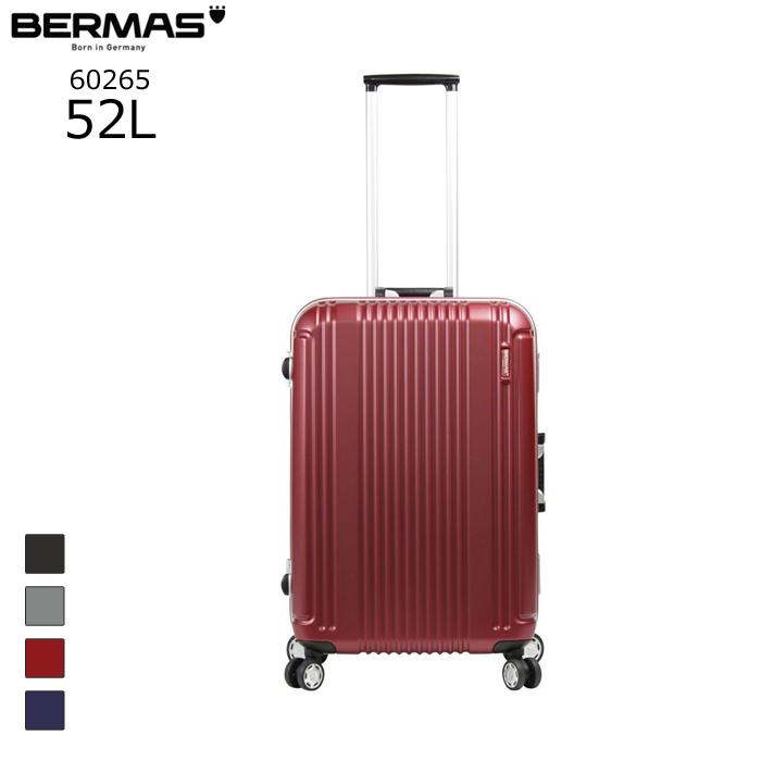 BERMAS/バーマス 60265 PRESTIGE/プレステージ軽量 スーツケースフレームタイプ 【52L】(ワイン)