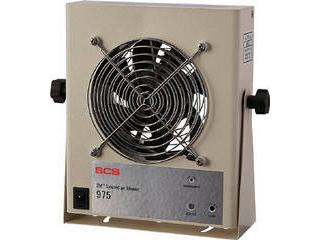 DESCO/デスコ 【SCS】自動クリーニングイオナイザー ハイパワータイプ 975 975-RW0-010