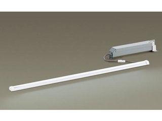 Panasonic/パナソニック LGB50415KLB1 スリムライン照明 グレアレス配光 【昼白色】【L650タイプ】【調光可能】