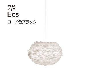 ELUX/エルックス 03002-BK VITA イオス 1灯ペンダント (ホワイト) 【コード色ブラック】※電球別売