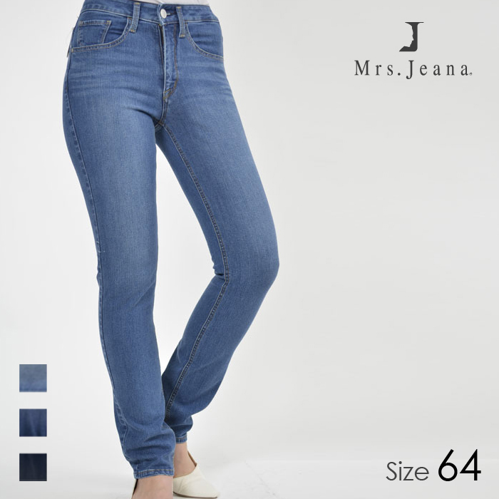 Mrs.jeana/ミセスジーナ レディース 2wayストレッチ ストレート デニム パンツ (S5 中色USED/サイズ64) MJ4472
