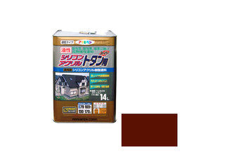 ASAHIPEN/アサヒペン 油性シリコンアクリルトタン用 14L さび色