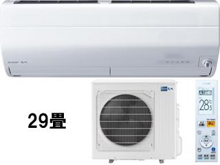 ※設置費別途【大型商品の為時間指定不可】 MITSUBISHI/三菱 MSZ-ZW9020S(W) ルームエアコン霧ケ峰 Zシリーズ ピュアホワイト【200V】 【冷暖房時29畳程度】 【こちらの商品は、東北、関東、信越、北陸、中部、関西以外は配送が出来ませんのでご了承下さいませ。】【
