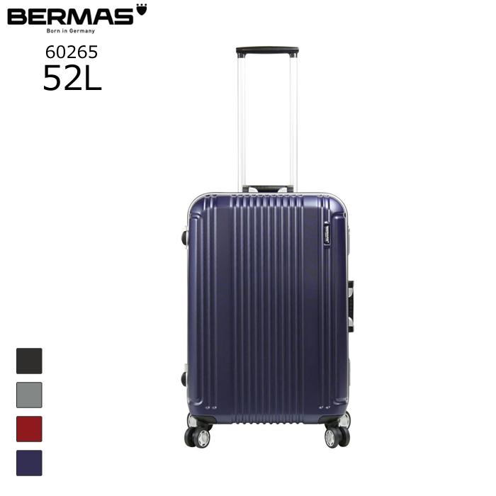 BERMAS/バーマス 60265 PRESTIGE/プレステージ軽量 スーツケースフレームタイプ 【52L】(ネイビー)