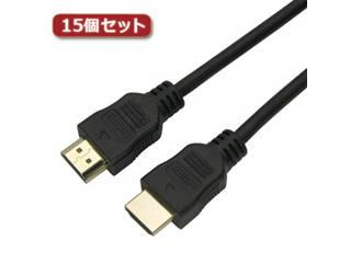 HORIC 【15個セット】 HORIC HDMIケーブル 5m ブラック 樹脂モールドタイプ HDM50-067BKX15