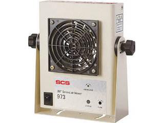 DESCO/デスコ SCS 自動クリーニングイオナイザー スタンダードタイプ 973 973-RW0-010