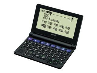 SHARP/シャープ 電子辞書[コンパクトタイプ](音声対応/50音順キー配列) PW-NK1