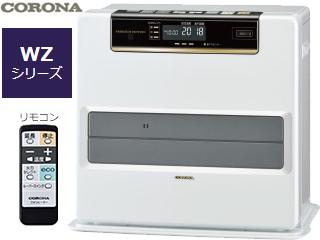 【nightsale】 【PSC対応品】 CORONA/コロナ FH-WZ5718BY(W) 石油ファンヒーター【WZシリーズ】エレガントホワイト 【メーカー3年保証】