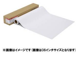 キヤノンマーケティングジャパン 2941B010 LFM-GPP2/42/280 プレミアム光沢紙2(厚口)