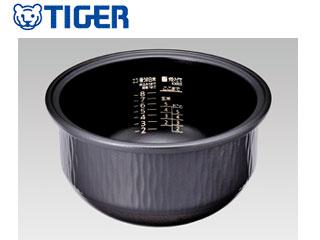 TIGER/タイガー魔法瓶 JKX1141 タイガー 内なべ (土鍋)