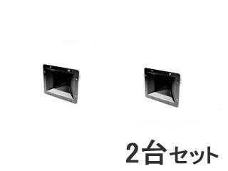 FOSTEX/フォステクス 【2台セット!】 スピーカーユニット ホーンツィーター 300HT