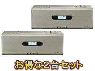JVC/Victor/ビクター RD-W1-N(ゴールド) CDポータブルシステム×2個セット 【rdw1set】