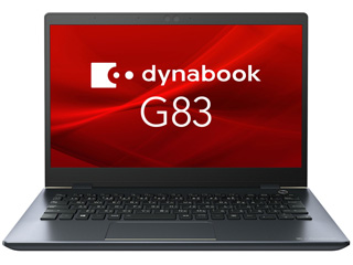 Dynabook ダイナブック 13.3型ノートPC ダイナブック dynabook G83/DN PG8DNMJ4GL7KD1 単品購入のみ可(取引先倉庫からの出荷のため) クレジットカード決済 代金引換決済のみ