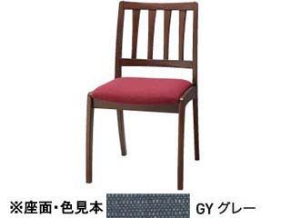 KOIZUMI/コイズミ 【SELECT BEECH】 縦ラダー ファブリック 木部カラーウォルナット色(WT) KBC-1236 WTGY グレー 【受注生産品の為キャンセルはお受けできません】