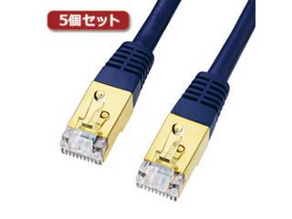 サンワサプライ 【5個セット】 サンワサプライ カテゴリ7LANケーブル0.4m KB-T7-004NVNX5