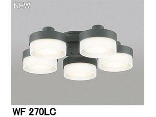 ODELIC/オーデリック WF270LC WF247・249専用灯具[薄型ガラスタイプ・5灯]