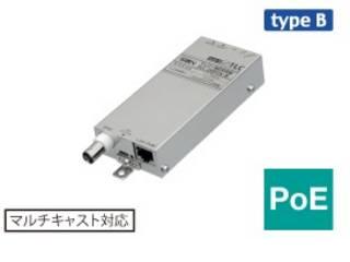 サン電子 PoE対応TLCモデム ターミナル機(マルチキャスト対応) TLC-20PTA-B 納期にお時間がかかる場合があります